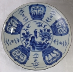 Japanese Blue & White serving bowl 9 3/4 inches bird house