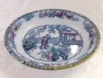 "Hope & Carter ""Chinese"" oval vegetable bowl 19th century"