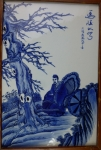 Chinese porcelain plaque blue & white tile, wood frame